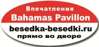 besedki_pavillons